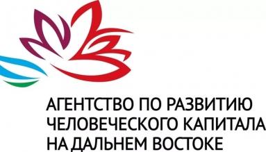 agentstvo_po_razvitiu_chelkap